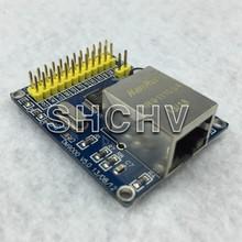 STM32 module STM32 dm9000CEP network module