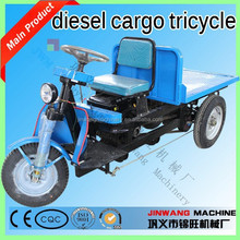 three wheel diesel motor tricycle/three wheel diesel motor tricycle made in china