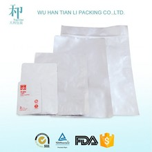 Printed Small,Middle , Large Aluminum Foil Bag