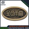 2015 custom fashion decorative metal nameplate, embossed painted metal nameplate OEM offered