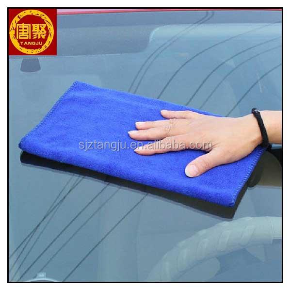 clean towel 77-1
