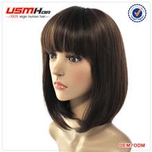 Top Grade Brazilian hair wigs wholesale virgin brazilian hair half wig
