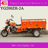 Three wheel motorcycle open body type and cargo use rickshaw tricycle with certificate and 150cc-250cc displacement