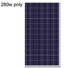 280w solar price per watt solar panel