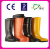 Colored industry PVC rain boots, neoprene rubber boots
