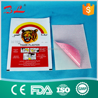 2015 wholesale price New Product Traditional Chinese Belladonna Pepper Capsicum Pain Relief Plaster