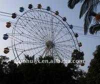 amusement park machine