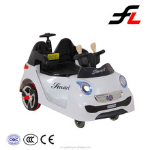 Good material high level new design electric car for kids ride on