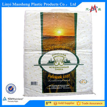 Cheapest price 60*90cm packaging design 50kgs pp bag exported to Chile