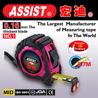 the aura measurement wholesale china dollar store tape measure