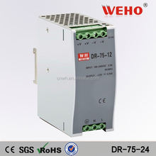 75W din rail switch DR-75-24 24v constant voltage power supply