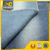 10oz 100 cotton denim fabric with cheap price