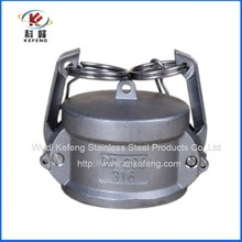 stainless steel industrial hose coupling fittings