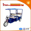 CQC 3 wheel electric motorcycle for cargo with 4 passenger seat