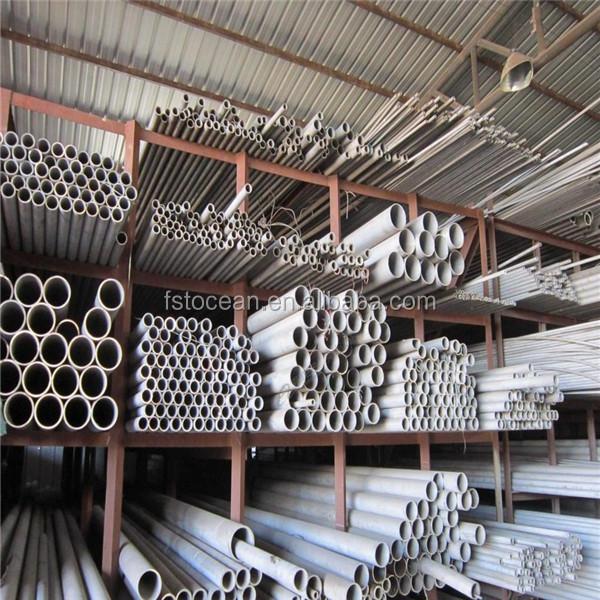 stainless steel pipe (38).jpg