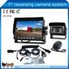 7 Inch Heavy Duty Vehicle Monitor And Camera Truck Camera System