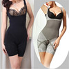 Factory Price Natural Bamboo Body Sculting Slimming Body Shaper Suit