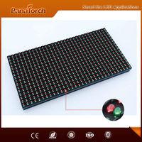 PanaTorch Good waterproof low price P10RG Outdoor Dual Color LED Display IP65 perfect visual
