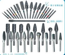 Tungsten carbide burrs,cutting tools with paper box