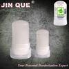 Alum Crystal Stone Solid Deodorant