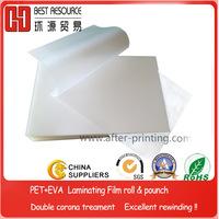 Transparent Pouch PET Material for Album Protection