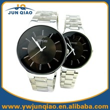 Fashional Black Stainless Steel Strap Couple Lover Sinibo Watch For Men Women