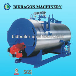 new best high quality automatic wns oil/gas fired hot water boiler
