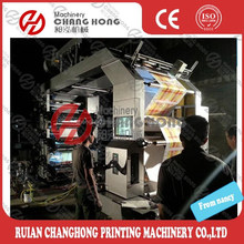 CJ886 Series Six Color 600mm width thermal paper printing machine with belt drive