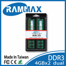 2015 Competitive Taiwan 4GB 1600