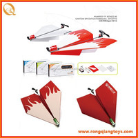 Battery operated flying paper plane, DIY electric plane BC3748338