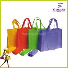 colorful cheap PP non woven shopping bags