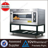 Ce Approved Stainless Steel K266 1-Layer 2-Tray Freestanding Cupcakes Bakery Gas Oven