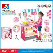 Suprtmarket toys,DIY super cake shop toys with sound and lights HC224433