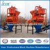 brick machine hollow block machine price in india low price plastic