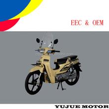 Best seller gas motorcycle/motos/cub motorcycle C90/C100 in Morocco