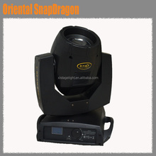 oriental snapdragon stage light 7R beam moving head