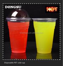 500MLdisposable plastic coffee/water/beer/juice/ice cream cup