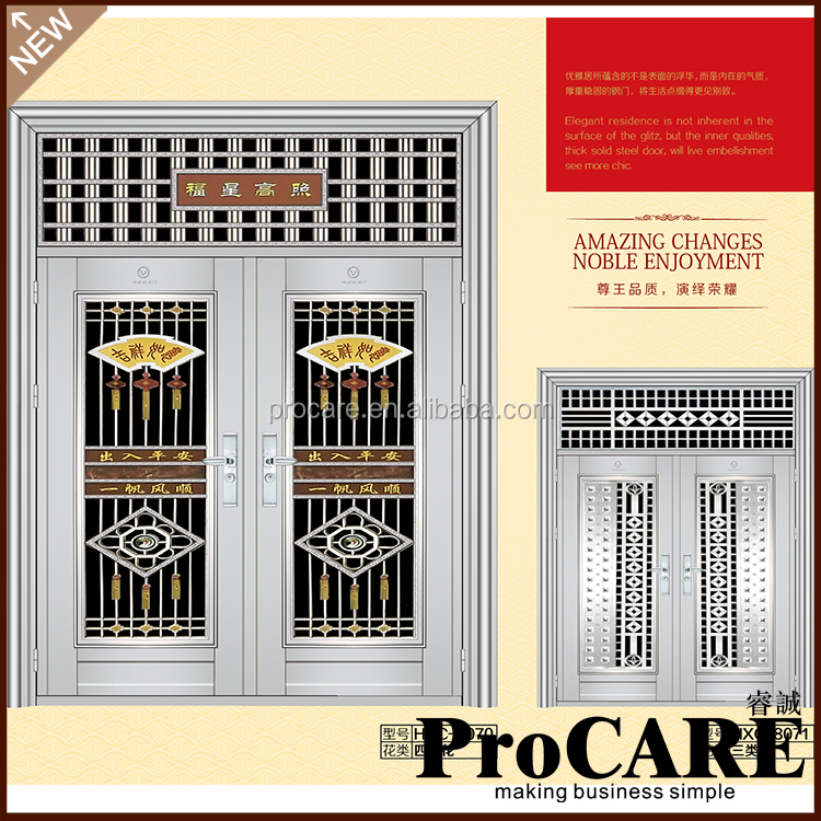 15 steel entry doors lowes hobbylobbysfo exterior french for Lowes metal doors