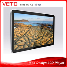 24 inch 3g elevator advertising screen wifi marketing advertising display monitor made in China