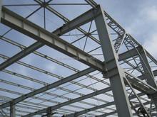 prefab steel structure warehouse /building/ workshop construction company