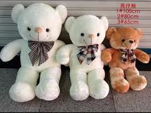 factory custom cheaper plush teddy bear toys stuffed teddy bear toys wholesale stuffed cheap teddy bear