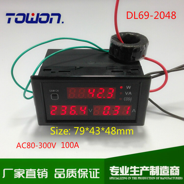 Multifunction Panel Meter : Multi functional led display panel meter voltmeter ammeter