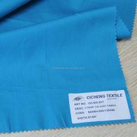 tricot fabric organic cotton fabric wholesale shaoxing textile jacquard fabric