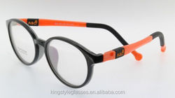 Light weight slim shape kids Optical Glasses Frames