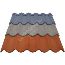 Russia Stone Coated Metal Roof Tile China Supplier Famous Brand WANAEL Roofing