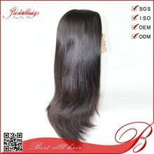 high quality India remy human hair wigs/wholesale fashion full lace wig