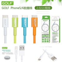 Golf 1M Data Sync Charging USB Cable For iPhone 6
