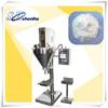 Shenhu ShJ-B2 High precision powder filling machinery/powder packing machine/chemical powder packing machine
