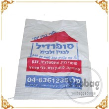 PP Woven Bag For Packing Rice, Sugar, Wheat and Food/PP woven Pakcage bag