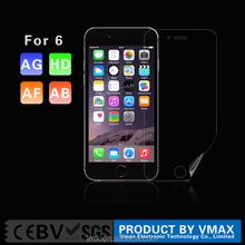 Factory Supply !! Korea materials 3H Waterproof liquid Mobile LCD screen protector for iPhone 6 / 6 plus